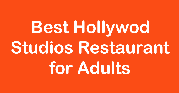 best hollywood studios restaurant