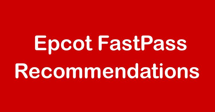 Epcot FastPass