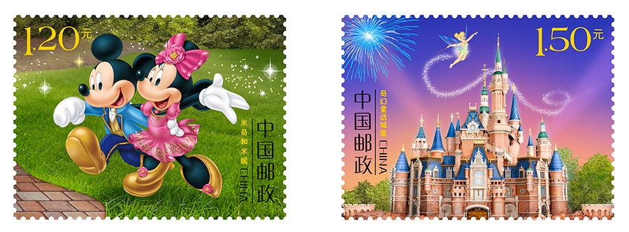 Disney Stamps China