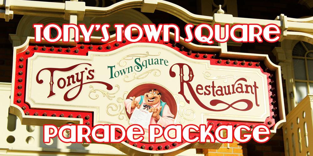 tonys town square parade