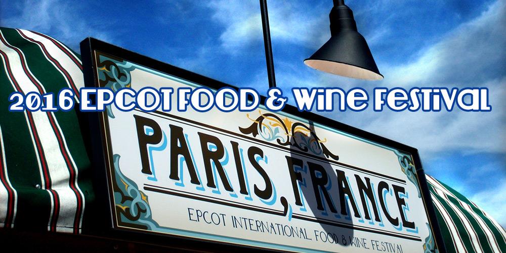 epcot food wine festival